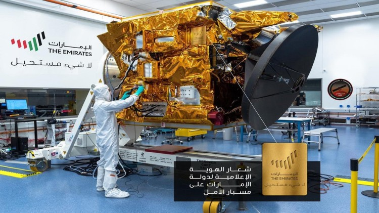 UAE Hope probe Mars Space race Sheikh Mohammed bin Rashid Al Maktoum Take off Japan July 15th