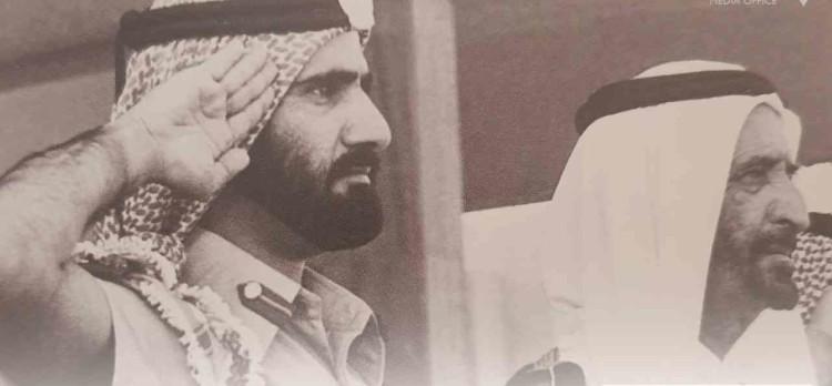 Sheikh Rashid bin Saeed Al Maktoum death anniversary Sheikh Mohammed bin rashid al maktoum sheikh hamdan crown prince of dubai ruler emir tribute