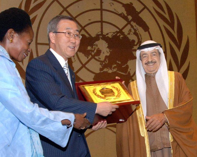 Prince Khalifa bin Salman Al Khalifa Bahrain Prime Minister Passes away death condolences Sheikh Mohammed biN Rashid Al Maktoum UAE