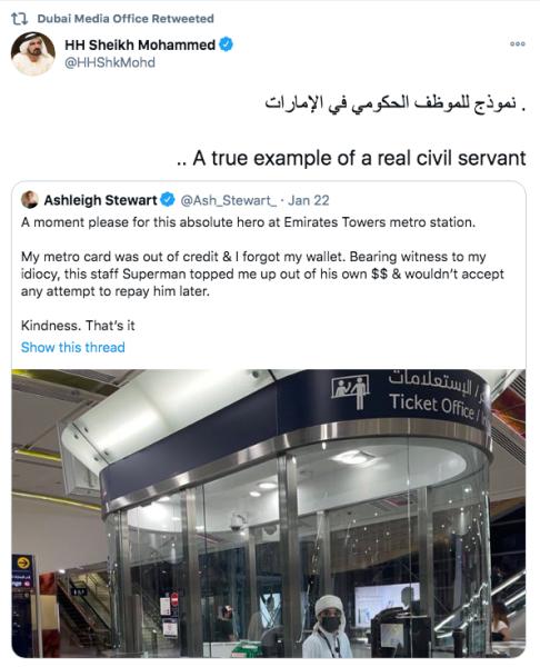 Sheikh Mohammed bin rashid al maktoum ashleigh stewart dubai metro emirates towers metro station abdullah