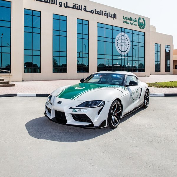 Toyota Supra Dubai Police new car super car fast and furious